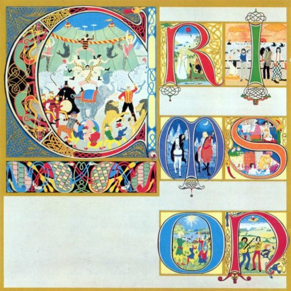 King Crimson Lizard Happy Family The Beatles