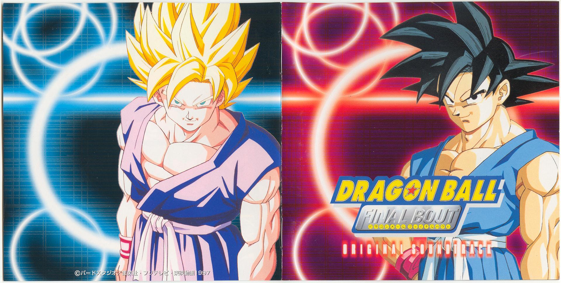 Dragon Dragon Rock The Dragon Dragon Ball z Dragon Ball Final Bout