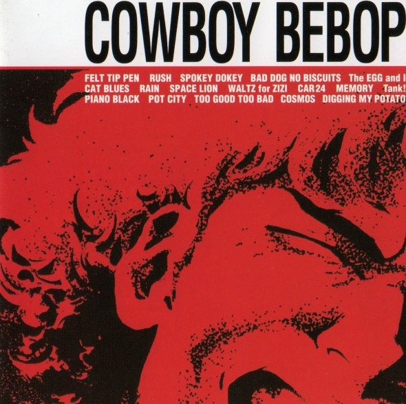 Cowboy Bebop soundtrack
