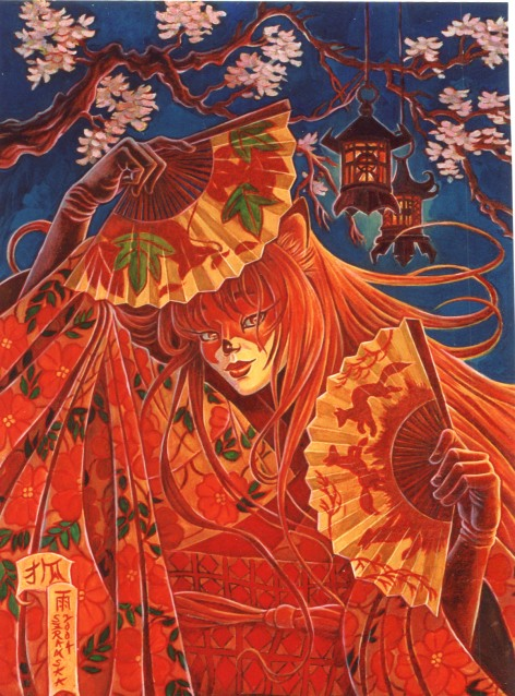 kitsune (1)