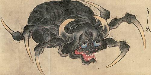 yokai Ushi-Oni